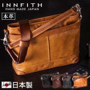 レザーバッグ 2way ショルダーバッグ メンズ 本革 アンティーク加工 ビジネスバッグ ショルダーベルト 日本製 INNFITH インフィス|asianarts