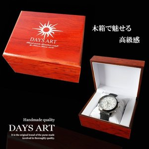 ギフトボックス 木箱 プレゼント 腕時計ケース ジュエリーボックス ラッピング用品|asianarts