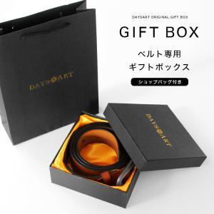 ギフトボックス ベルト用 手提げ袋付 op-box2|asianarts