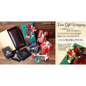 クリスマス用特別有料ラッピング ギフト包装 プレゼント あすつく対象外|asianarts