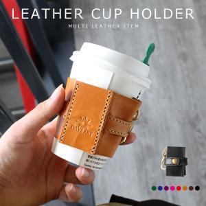 カップホルダー 携帯 メンズ レディース イタリアンレザー 本革 3段階調整 キーホルダー 使い方色々|asianarts