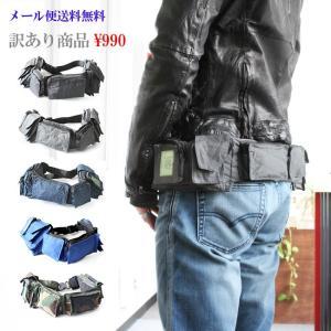 ウエストポーチ 訳あり ナイロン素材 多ポケット 軽量 防水 シンプル コンパクト メンズ レディース|asianarts