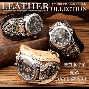 時計 メンズ 腕時計 レザーブレスレットウォッチ 牛革ベルト ヘビ革 ダイヤモンドパイソン スカル 百合 クロス|asianarts