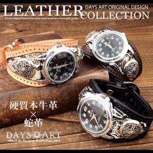 時計 メンズ 腕時計 レザーブレスレットウォッチ 牛革ベルト 本物ヘビ革 ダイヤモンドパイソンスキン コンチョ|asianarts