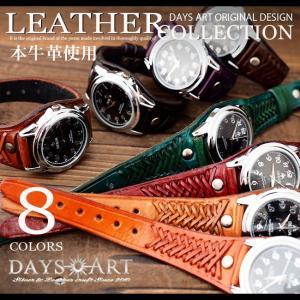 時計 メンズ 腕時計 レザーブレスレットウォッチ 牛革ベルト 編み込みレザー 格子模様 電池式 クォーツ|asianarts