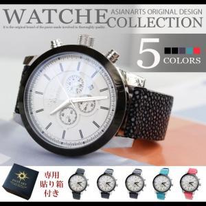 時計 メンズ 腕時計 クロノグラフ エイ革ベルト バックル留め具 ブレスウォッチ デイズアートオリジナル|asianarts