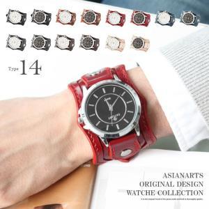 時計 メンズ 腕時計 レザーブレスレットウォッチ サドルレザー イタリアンレザー|asianarts