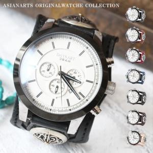 時計 メンズ 腕時計 レザーブレスレットウォッチ クロノグラフ 本革 サドルレザー イタリアンレザー|asianarts