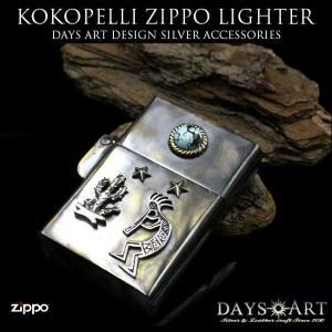 ZIPPO ライター オイルライター ブラス アーマージッポー ココペリ 天然ターコイズ good vibrations|asianarts