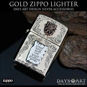 ZIPPO ライター オイルライター ブラス アーマージッポー ローズ バラ 薔薇 モニュメント good vibrations|asianarts