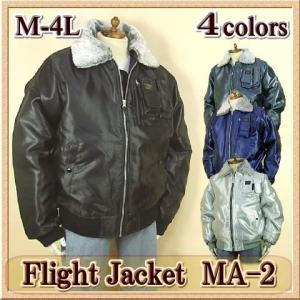 フライトジャケット メンズ MA-2 / 中綿ジャケット 襟ボア / M-4L
