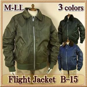 フライトジャケット メンズ B-15 / 中綿ジャケット 襟ボア / M-LL