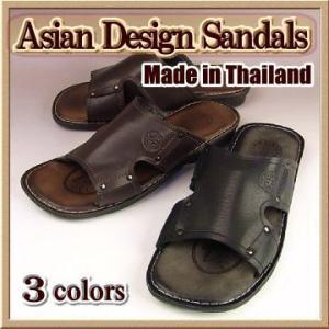 【送料無料】  ◆タイ直輸入のタウンユースの男性用サンダル。 しっかりした合成皮革がリッチな素材感を...