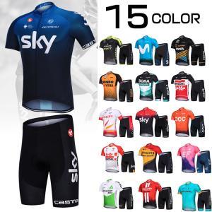 サイクルウエア 半袖上下セット 自転車ウェア 通気性 紫外線対策 反射性ストリップ シリコーンクッション 英字 おしゃれ 自転車服の画像