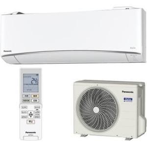 【送料ポイント 120】ポイントに応じた送料がかかります。  ●暖房〜7畳、冷房〜9畳【最大適用畳数...