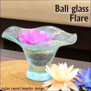 ガラス製の器 ガラスフラワーベース バリガラスブルー フレア GCT-0205-A アジアン雑貨 バリ雑貨 asianlamp-cahaya
