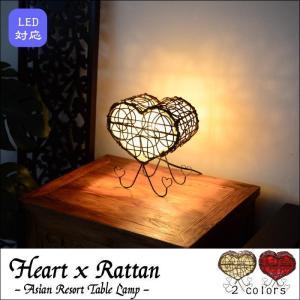 テーブルランプ  ラタン×布 ハート クリーム アジアンランプ LAM-0002-CR asianlamp-cahaya