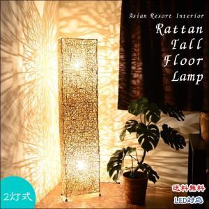 送料無料 フロアライト ラタン レクタングルフロアトールアジアンランプ (ナチュラル) LAM-0008-NA|asianlamp-cahaya