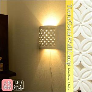 送料無料 壁掛け照明 ウォールランプ テラコッタ リゾート壁掛けアジアンランプ ジオメトリック 幾何学模様 LAM-0012-GE|asianlamp-cahaya