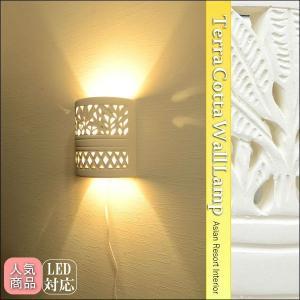 ブラケットライト (送料無料) 壁掛け照明 ウォールランプ テラコッタ リゾート壁掛けアジアンランプ リーフ LAM-0012-LE|asianlamp-cahaya