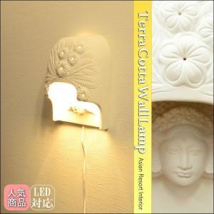 (送料無料) 壁掛け照明 ウォールランプ テラコッタ リゾート壁掛けアジアンランプ ラトゥ 女王 LAM-0012-PR|asianlamp-cahaya