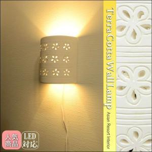 壁掛け照明 ウォールランプ テラコッタ リゾート壁掛けアジアンランプ ブンガ プルメリア小花模様 LAM-0012-PU 送料無料|asianlamp-cahaya
