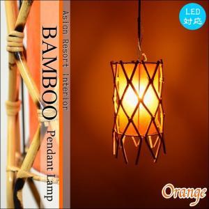 (ペンダントランプ) 和風 焼き模様くねくねバンブー ペンダントランプ スリム オレンジ LAM-0025-OR|asianlamp-cahaya
