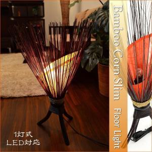 フロアスタンドライト バンブーコーンフロアアジアンランプ (スリムオレンジ) LAM-0026-OR|asianlamp-cahaya