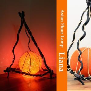 【期間限定!ポイント10倍!】(フロアランプ) リアナ三角ボールフロアアジアンランプ オレンジ LAM-0056-OR|asianlamp-cahaya