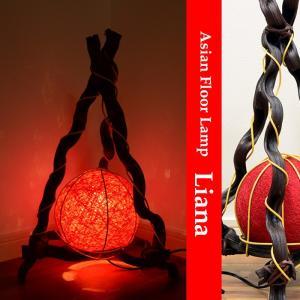 【期間限定!ポイント10倍!】(フロアスタンド) リアナ三角ボールフロアアジアンランプ レッド LAM-0056-RE|asianlamp-cahaya