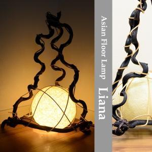 【期間限定!ポイント10倍!】(フロアランプ フロアスタンド) リアナ三角ボールフロアアジアンランプ ホワイト LAM-0056-WH|asianlamp-cahaya