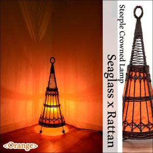 【期間限定!ポイント10倍!】フロアランプ シーグラス ラタン×布 とんがりミディアムアジアンランプ オレンジ LAM-0080-OR|asianlamp-cahaya