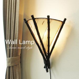 ウォールランプ 壁掛け照明 バンブー×布 三角 扇 壁掛けアジアンランプ LAM-0097|asianlamp-cahaya
