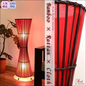 フロアスタンド フロアライト バンブー ラタン×布 くびれトールアジアンランプ レッド LAM-0122-RE (送料無料)|asianlamp-cahaya