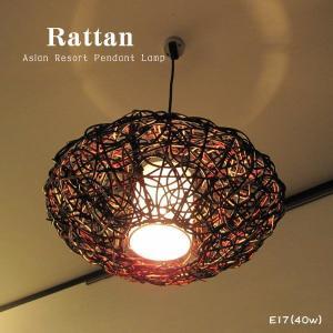 天井照明 在庫処分価格 3色ラタン編み込み UFO型吊り下げアジアンランプ(ミックス) LAM-0171 (送料無料)|asianlamp-cahaya