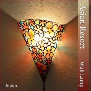 ウォールランプ 壁掛け照明 ステンドグラス風 逆円錐 ウォールアジアンランプ ジュプン LAM-0315-JU|asianlamp-cahaya
