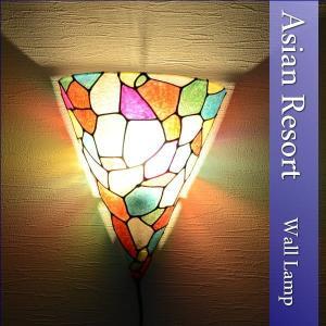 ウォールランプ 壁掛け照明 ステンドグラス風 逆円錐 ウォール アジアンランプ モザイク LAM-0315-MO|asianlamp-cahaya