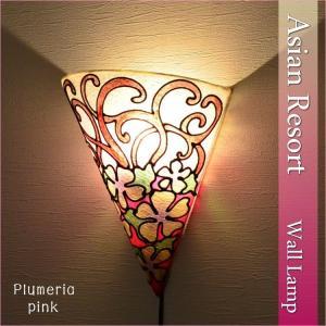 (ブラケットライト) 壁掛け照明 ステンドグラス風 逆円錐 ウォールアジアンランプ つる&プルメリア ピンク LAM-0315-PK|asianlamp-cahaya