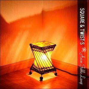 テーブルスタンド LAM-0350-OR ラタン スクエアツイストS テーブルアジアンランプ オレンジ|asianlamp-cahaya