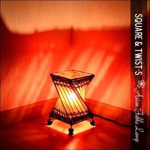 (テーブルスタンド) ラタン スクエアツイストS テーブルアジアンランプ (レッド) LAM-0350-RE asianlamp-cahaya