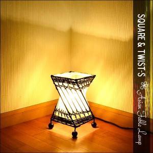 (卓上ランプ) ラタン スクエアツイストS テーブルアジアンランプ イエローホワイト LAM-0350-WH asianlamp-cahaya