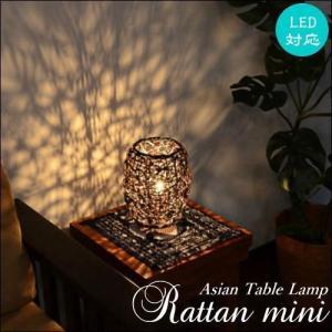 卓上スタンドライト ラタン編み込みボール置き型 アジアンランプ ミックス (全5色) LAM-0354-MIX asianlamp-cahaya