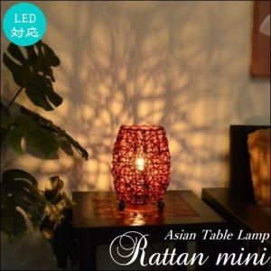 卓上スタンドライト ラタン編み込みボール置き型 アジアンランプ レッド (全5色) LAM-0354-RE asianlamp-cahaya