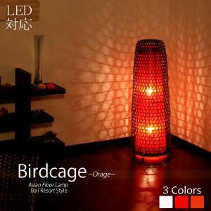 (送料無料) フロアスタンドライト ラタン鳥かごロングスペシャル アジアンランプ 105cm オレンジ LAM-0382-OR|asianlamp-cahaya