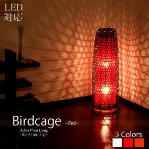 フロアスタンドライト 送料無料 ラタン鳥かごロングスペシャル アジアンランプ 105cm レッド LAM-0382-RE|asianlamp-cahaya