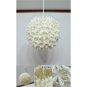 (送料無料) ペンダントライト 貝殻 シェル スノーホワイト ボールランプ アジアンランプ φ32cm LAM-0399 asianlamp-cahaya 02