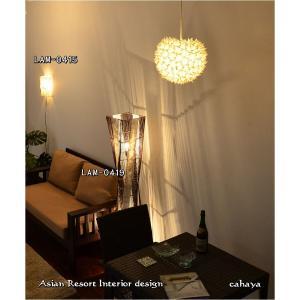 (送料無料) ペンダントライト 貝殻 シェル スノーホワイト ボールランプ アジアンランプ φ32cm LAM-0399 asianlamp-cahaya 05