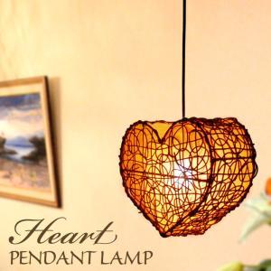(送料無料) ペンダントランプ ラタンハート型 吊り下げアジアンランプ オレンジ LAM-0416-OR|asianlamp-cahaya