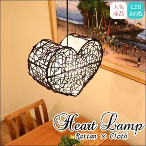 (送料無料) ペンダントランプ ラタンハート型 吊り下げアジアンランプ ホワイト LAM-0416-WH|asianlamp-cahaya
