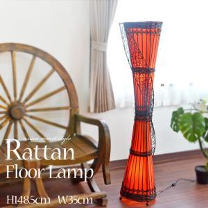 フロアスタンドライト ラタン スパイラルトール アジアンランプ 150cm (オレンジ) LAM-0417-OR (送料無料)|asianlamp-cahaya